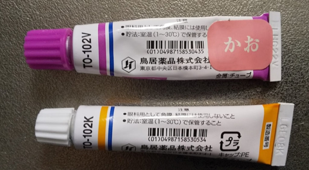 ロコイド 軟膏 と は ロコイド軟膏の作用と使用における注意点は?市販薬はある?薬剤師が...